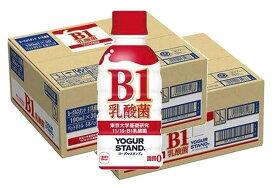 【ふるさと納税】B2-014R ヨーグルスタンドB1乳酸菌 190mlPET(30本入)×2ケース