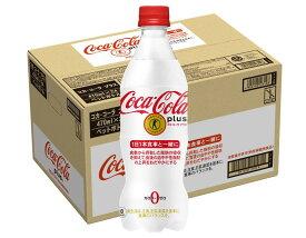 【ふるさと納税】Z45-005R コカ・コーラプラス 470mlPET 24本×1ケース【特定保健用食品】