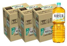 【ふるさと納税】A3-134R 爽健美茶 2L PET (3ケース)計18本