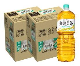 【ふるさと納税】Z4-034R 爽健美茶 2L PET (2ケース)計12本