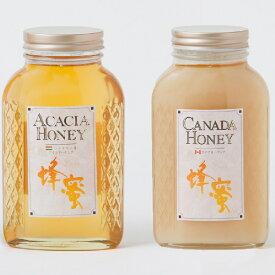 【ふるさと納税】ハンガリー産「アカシア蜂蜜」 800g ・カナダ産「結晶蜂蜜」 800g