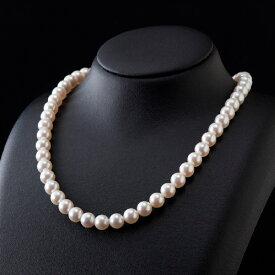 【ふるさと納税】五つ星級の真珠!オーロラ艶!ラウンド7.5-8.0mmアコヤ真珠ネックレス・ピアスorイヤリングセット