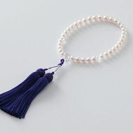 【ふるさと納税】7.5mm-8mmアコヤ真珠念珠(正絹・桐箱付き)「紫」