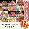 ふるさと納税定期便お楽しみ米コメ送料無料肉九州佐賀県上峰町