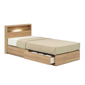【ふるさと納税】フランスベッド PR70-06C(収納タイプ)シングル【ベッドフレームのみ】