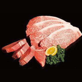 【ふるさと納税】「佐賀牛」サーロインステーキ200g×4枚・ヒレステーキ100g×4
