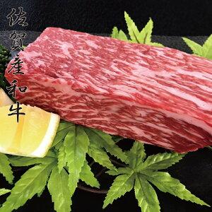 【ふるさと納税】【佐賀産和牛】モモブロック(タタキ・ローストビーフ・焼肉等)500g