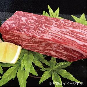 【ふるさと納税】【佐賀牛】モモブロック(タタキ・ローストビーフ・焼肉等)500g
