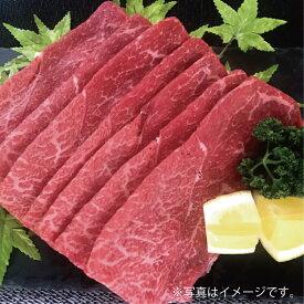 【ふるさと納税】【佐賀牛】モモスライス(すき焼き・しゃぶしゃぶ)500g