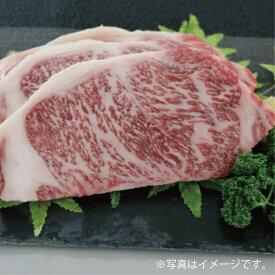 【ふるさと納税】【佐賀牛】ロースステーキ200gx3枚