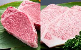 【ふるさと納税】佐賀牛ステーキセット