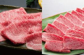 【ふるさと納税】佐賀牛しゃぶ・すき用&カルビ焼肉用セット