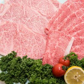 【ふるさと納税】佐賀牛しゃぶ・すき用&ステーキセット