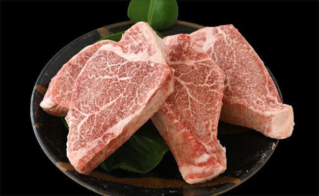 【ふるさと納税】佐賀牛フィレステーキ150g×4枚【最高級品質】(E300)