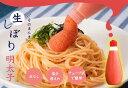 【ふるさと納税】手軽に明太子チューブ×3本セット(BG074)