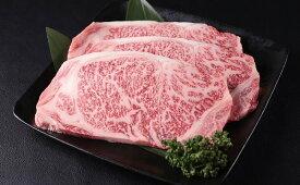 【ふるさと納税】【豪華】佐賀牛サーロインステーキ250g×3枚【超人気品】(F750)