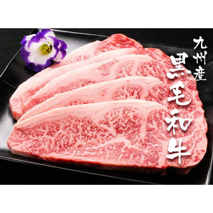 【ふるさと納税】九州産黒毛和牛 サーロイン・ステーキ 200g×5枚(E1)