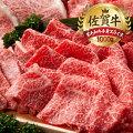 【ふるさと納税】中山牧場佐賀牛赤身スライス