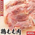 【ふるさと納税】厳選!鶏肉もも肉上場亭おすすめ!