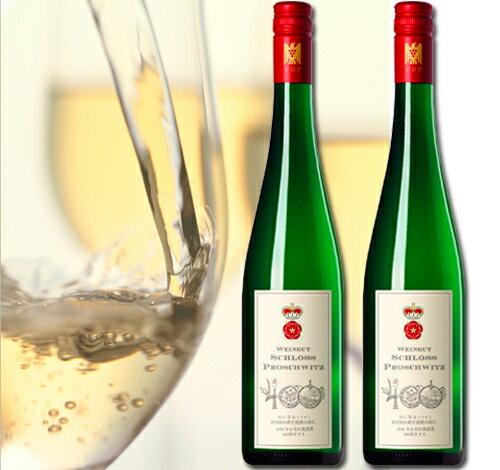 【ふるさと納税】 有田焼創業400年記念ワイン 2本セット (ミュラー トゥルガウ)(白ワイン)