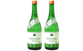 S10-7【ふるさと納税】宗政酒造 レモングラスの香る焼酎 2本セット