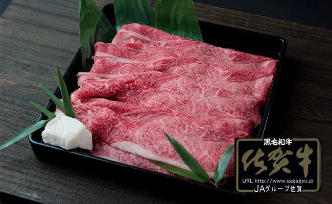 N20-7【ふるさと納税】佐賀牛切り落とし1.2kg!絶品お肉をご自宅でどうぞ! ありた(株)