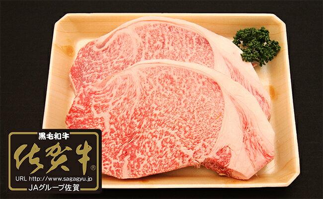 【ふるさと納税】【佐賀牛】ロースステーキ 120g × 2枚