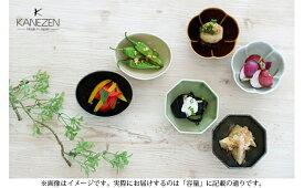 A20-209【ふるさと納税】金善製陶所 豆小鉢 3種類 6点セット 有田焼
