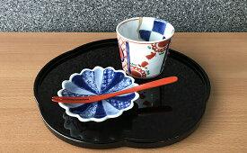 A15-98【ふるさと納税】有田焼おもてなしセット[豆皿+そば猪口+溜塗盆] 深海三龍堂