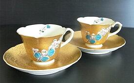 A130-10【ふるさと納税】桃山孔雀 コーヒー碗皿 ペアセット 伊万里陶芸【陶磁器】