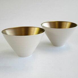 A35-61【ふるさと納税】ARITA PORCELAIN LAB(アリタポーセリンラボ) ゴールド・ペア小鉢小飯碗 有田焼