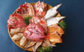【ふるさと納税】高級白身魚干物「百花繚乱」丸富水産