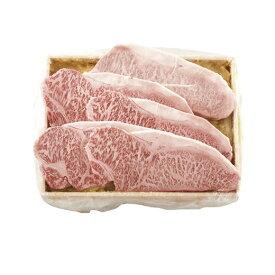 【ふるさと納税】梅月特製長崎和牛サーロインみそ漬