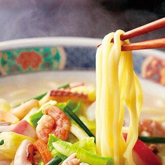 【ふるさと納税】海鮮具入りちゃんぽん5食
