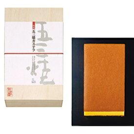 【ふるさと納税】五三焼きカステラ(1.5号)桐箱入