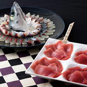 【ふるさと納税】長崎県産本まぐろ(中トロ・赤身)とハーブ鯖のセット さば マグロ 鮪 養殖 ブランド魚