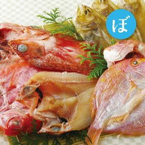 【ふるさと納税】富岡の「高級魚白身魚干物」セット
