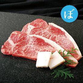 【ふるさと納税】長崎和牛サーロインステーキ(2枚)