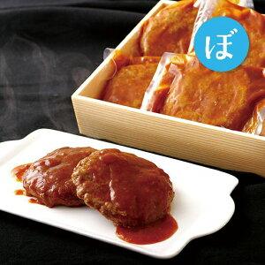 【ふるさと納税】国産和牛焼ハンバーグ