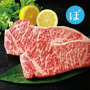 【ふるさと納税】お肉の王様!長崎和牛サーロインステーキ
