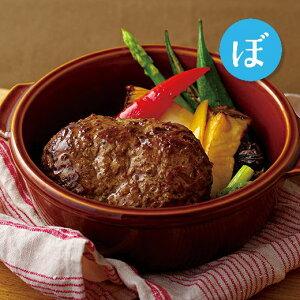 【ふるさと納税】長崎和牛&長崎SPF豚ステーキハンバーグ