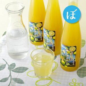 【ふるさと納税】させぼレモン(新種和レモンみよし)しぼり