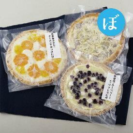 【ふるさと納税】冷凍ピザ3枚セット佐世保のせ