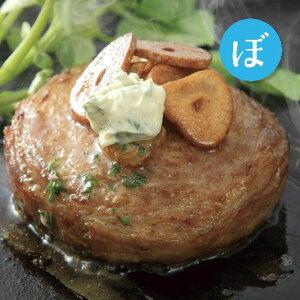 【ふるさと納税】ロールステーキ食べ比べセット(3ヵ月送付)