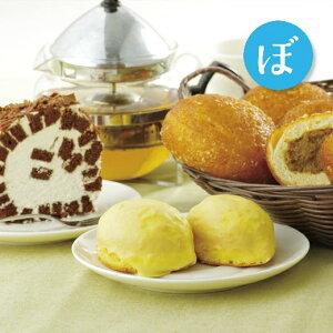 【ふるさと納税】特製ビーフカレーパンとロールケーキ・レモンケーキ