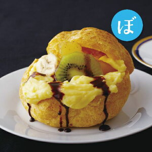 【ふるさと納税】蜂の家女王シュークリーム(フルーツ入ジャンボシュー)