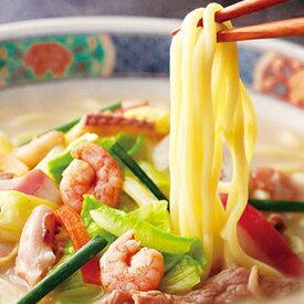 【ふるさと納税】海鮮具入りちゃんぽん(5食入)【ラーメンやうどんとは一味違った風味】
