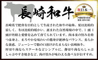 【ふるさと納税】長崎和牛焼肉用500g(A4等級以上)