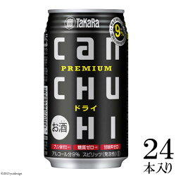 缶チューハイ