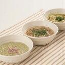 【ふるさと納税】スープそうめんセット